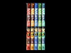 アップセット15 奥英樹 1-5巻 漫画全巻セット/完結