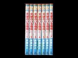 天使のいる場所 折原みと 1-7巻 漫画全巻セット/完結