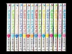 ハレルヤオーバードライブ 高田康太郎 1-15巻 漫画全巻セット/完結
