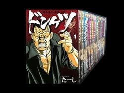 ドンケツ たーし 1-26巻 (最新巻)までのコミックセット *2018/9/16現在