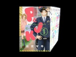 PとJK 三次マキ 1-11巻 (最新巻)までのコミックセット *2018/4/29現在