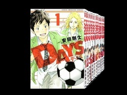 デイズ 安田剛士 1-28巻 (最新巻)までのコミックセット *2018/8/6現在