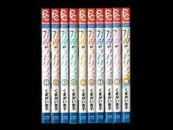 片翼のラビリンス くまがい杏子 1-10巻 漫画全巻セット/完結