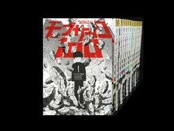 モブサイコ100 ONE 1-16巻 漫画全巻セット/完結