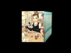 いつかティファニーで朝食を マキヒロチ 1-12巻 (最新巻)までのコミックセット *2017/11/24現在