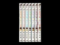 なのは洋菓子店のいい仕事 若木民喜 1-7巻 漫画全巻セット/完結