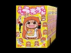 干物妹うまるちゃん サンカクヘッド 1-12巻 漫画全巻セット/完結