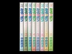 ちさポン 中野純子 1-8巻 漫画全巻セット/完結