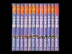 みゆき あだち充 1-12巻 漫画全巻セット/完結