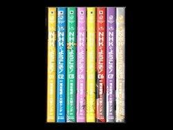 NHKにようこそ 大岩ケンヂ 1-8巻 漫画全巻セット/完結