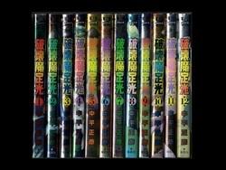 破壊魔定光(はかいまさだみつ) 中平正彦 1-12巻 漫画全巻セット/完結